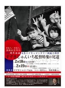 suzukijyunichi_B5_omo_[1] (595x800)